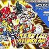 【073】GBA「スーパーロボット大戦A」プレイ日記1