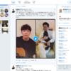 【批判まとめ】安倍首相の星野源さん「政治利用」動画、「安倍の犬」ネット工作員達