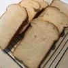 【ホームベーカリー】食パンを初めて作った。