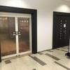 成田空港第2ターミナル カード会社ラウンジレポート