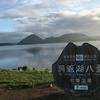北海道遠征その⑥洞爺・支笏・ウトナイ湖 軽レンタカー車中泊の旅