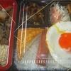 [20/07/09]「琉花」の「焼き肉・目玉焼き(日替わり弁当)」 400円 #LocalGuides