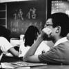 第102回中国語検定(準1級)の結果