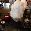 長瀞渓谷の散策(2)〜阿左美冷蔵の「天然氷」のかき氷〜