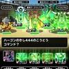 level.515【青い霧】第113回闘技場ランキングバトル4日目
