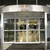 JFK国際空港ターミナル1ガイド〜設備から入出国まで | 2018年10月ニューヨーク出張2