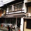 【京都】京都で本格的なアメリカンなアップルパイやチェリーパイが食べられる!「松之助 京都本店」