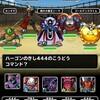 level.451【物質系15%UP】第109回闘技場ランキングバトル4日目