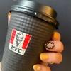 「TOHOシネマズ 新宿」の映画のチケットを提示すると「挽きたてリッチコーヒー」が1杯無料!