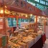 昔ながらの駄菓子とドライフルーツ屋さん【叮叮糖】【西九龍中心/ドラゴンセンター】