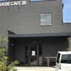 BLUGRE CAFE ブルグリカフェ(福山市)