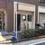 東京でイスラエル料理「フムス」を食べよう!