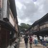 金沢  茶屋まち🍵