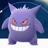 【ポケモンGO】ゴース・ゴースト・ゲンガーおすすめの技や弱点まとめ【ハロウィン大量出現】