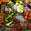 台湾ラーメン ピリ辛醤(寿がきや食品)