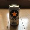 黒ラベルの缶デザイン