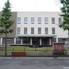 山口地方裁判所/山口家庭裁判所/山口簡易裁判所