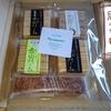 ケーキハウスカネヤマの冬季限定バームシュニッテン+フロランタンをお取り寄せした感想【鹿児島県】