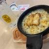 久しぶりにガストのハッピーアワーで新メニューの「こんがりチーズのポテトグラタン」を頂いてみた! #グルメ #食べ歩き #ハッピーアワー