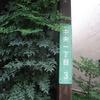 江田島町中央