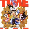 今冒険時空タイムネット(2) / 征矢浩志という漫画にとんでもないことが起こっている?