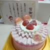 不二家 母の日ケーキ
