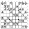 反省会(180705)