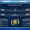 【ロックマン11 運命の歯車】Dr.ライトシミュレーション攻略!エリア別に動画を載せてみた。