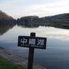 長野やなば・桜吹雪の旅(2)