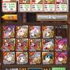 響命クロスディライブ ハード6-4