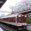 桜季節のさくら近鉄に 第9夜