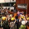 注意すべきは抗議運動が反中香港人か?大陸から来た騒乱を起こす政府が雇った人間。