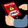 世界規模でPS4をクラッシュさせるトラブルが発生中!被害を受けない為に対策を紹介します。