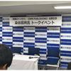 【イベントレポート】『複業のトリセツ』出版記念 染谷昌利氏トークイベント