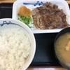 新宿の松屋で仕事の合間に焼肉定食♪♪