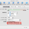 MacBook をEFIブートするUSBディスク作成してubuntuを起動する