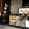 【2021/5/30 閉店 リニューアル】和牛焼肉と四川料理の店 肉一徹 狸小路店 / 札幌市中央区南3条西6丁目 ジャラン狸小路 B1F