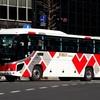 新常磐交通 605