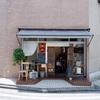 藤沢本町「cafe yokoron:(カフェヨコロン)」