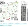 長州藩、忠蔵さんの農民日記99、飯米帳享和元年のこと