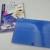 【ゴッドハンド】 ガラスカッターマット 買ってみた!