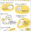 ふたごミルク事情【産院編】