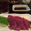 町田の柿島屋別館で馬肉三昧を楽しんできました。馬肉料理をとことん味わうならここしかない。
