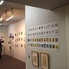武蔵野美術学園ギャラリーで展示します