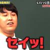 7月3日/一番好きな茂野吾郎はマイナーリーガー茂野吾郎です