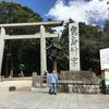 宇宙の采配ツアー 4 鹿島神宮
