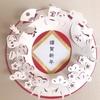 【ホテルで年越し】ザ・プリンスギャラリー東京紀尾井町 ラグジュアリーコレクション~グランドデラックス プレミアキングへとアップグレード☆素敵なお部屋で新年の幕開けです