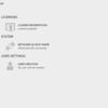 【Linux】CentOSのインストール