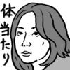 【邦画】『MOTHER マザー』感想レビュー--大森立嗣と長澤まさみの自意識がぶつかり合って粉々になった残骸