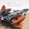 【完成】ハセガワ 1/72 VF-31をNASAの実験機風に改修してみた【劇場版マクロスΔ・マクロスモデラーズ・製作・改造】